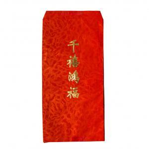 Trung Quốc phong bì cho tiền