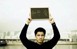 Nhân vật Trung Quốc vì hòa bình
