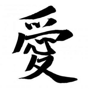 """""""Tình yêu"""" trong tiếng Trung"""