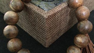 vòng trầm hương